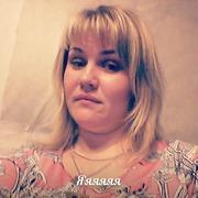 Мария 35 лет (Дева) Кингисепп