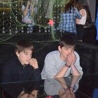 Aleksandr, 22 года, Скорпион, Нижневартовск
