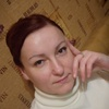 Юлия, 38, г.Кимры