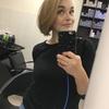 Юлия, 36, г.Сумы