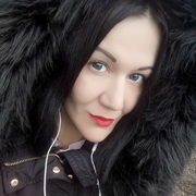 Надежда 35 лет (Близнецы) Таганрог