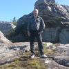 Александр, 41, г.Губаха