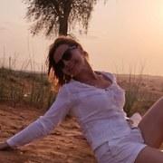 Ольга 45 лет (Лев) хочет познакомиться в Орле