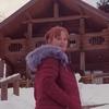 Алена, 43, г.Санкт-Петербург