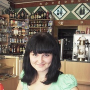 Алина, 30, г.Аркадак