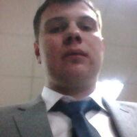 Вадим, 28 лет, Весы, Городец