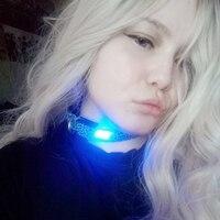 Кристина, 20 лет, Близнецы, Рязань