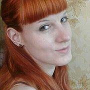 Юлия, 24, г.Муром