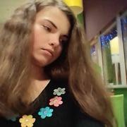 Аля, 19, г.Луганск