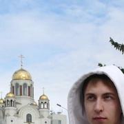 Валентин 33 Екатеринбург