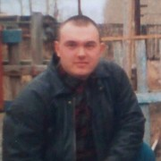 Руслан 38 Новосибирск
