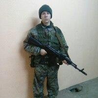 александр, 22 года, Дева, Луганск
