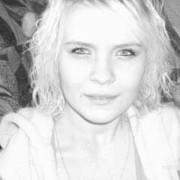 Наташа, 28, г.Чернушка