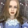 Xenia, 16, г.Ашхабад