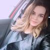 Диана, 23, г.Воронеж