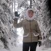 Иллария, 53, г.Таганрог