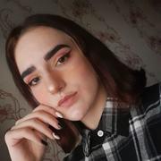 Карина, 18, г.Новомосковск