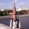 Павел, 32, г.Краснодар