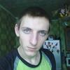 Колян, 22, г.Нарышкино