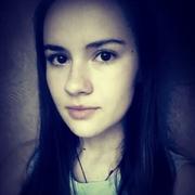 Надя, 19, г.Павлоград