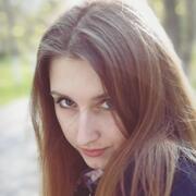 Екатерина, 23, г.Новороссийск