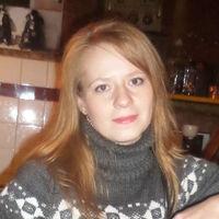 Мила, 29 лет, Рак, Ростов-на-Дону