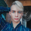 Максим, 18, г.Кропивницкий