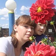 Наталья, 29, г.Залари