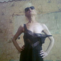 Маша, 54 года, Овен, Долгое
