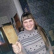 Екатерина, 37, г.Медвежьегорск