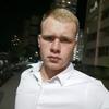 Артур Жданов, 19, г.Новороссийск