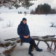галина 61 Медвежьегорск