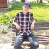 Nicolae, 20, г.Кишинёв