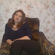 Катерина 29 Нерюнгри