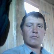 Михаил 41 Забайкальск