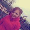 Екатерина, 16, г.Ижевск