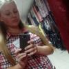 Екатерина, 23, г.Северобайкальск (Бурятия)