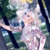 Helga, 40, г.Киев