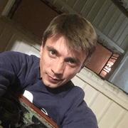 Александр, 35, г.Губаха