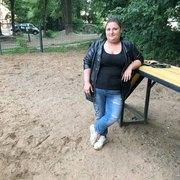 Кристина Текнеджян, 22, г.Большая Ижора