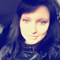 Анастасия, 30 лет, Стрелец, Хабаровск