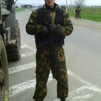 Лешка, 32 года, Весы, Санкт-Петербург