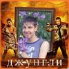 Никита, 22, г.Тацинский