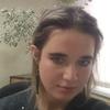 Наталья, 35, г.Йошкар-Ола