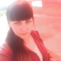 Олеся, 27 лет, Водолей, Иркутск