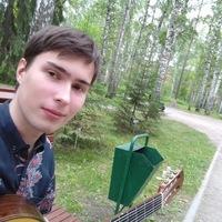 Эрик, 21 год, Козерог, Новосибирск