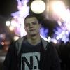 Андрей, 22, г.Тель-Авив