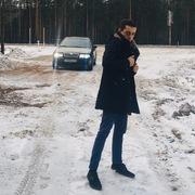 Алексей, 22, г.Кириши