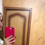 Начать знакомство с пользователем татьяна 24 года (Дева) в Самаре