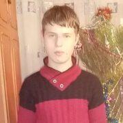Сергей, 17, г.Миллерово